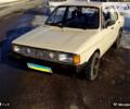 Volkswagen Passat,  2000 - ДваМіста Інформаційно-розважальний портал Волочиська, Підволочиська