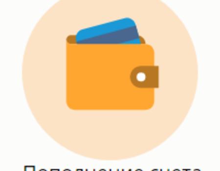 Поповнення рахунку - ДваМіста Інформаційно-розважальний портал Волочиська, Підволочиська