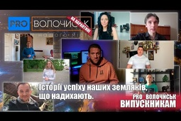 Блоги про Волочиськ-Підволочиськ від мешканців
