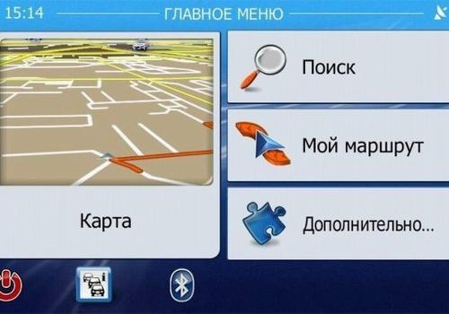 Налаштування GPS навігації