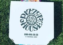 Pizza House Волочиськ - ДваМіста Інформаційно-розважальний портал Волочиська, Підволочиська