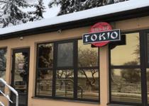 ТОКІО суші-бар