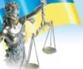 Волочиський районний загальний суд - ДваМіста Інформаційно-розважальний портал Волочиська, Підволочиська
