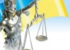 Волочиська державна нотаріальна контора
