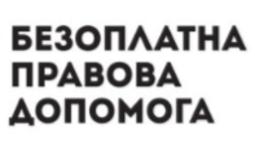 Громадські організації
