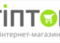 ТІПТОП  - ДваМіста Інформаційно-розважальний портал Волочиська, Підволочиська