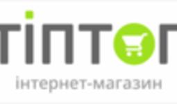 Інтернет - магазини Волочиська, Підволочиська