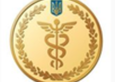 Підволочиське відділення Збаразької об'єднаної державної податкової інспекції ГУ Міндоходів у Тернопільській області