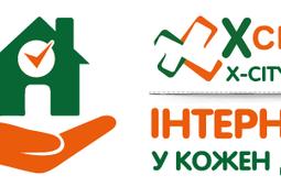 Новорічна акція - ДваМіста Інформаційно-розважальний портал Волочиська, Підволочиська