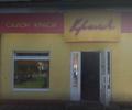 Манікюр Тетяна Єлісеєнко