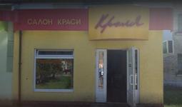 Волочиськ