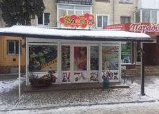 """Магазин дитячі товари """"Алеся"""""""