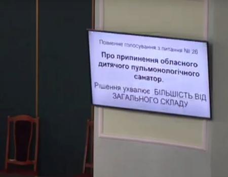 Хмельницькі депутати не підтримали рішення про закриття дитячих санаторіїв