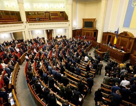 З 1 січня 2020 року вступив в силу закон про депутатську