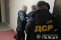 у Волочиську оголосили в розшук засудженого