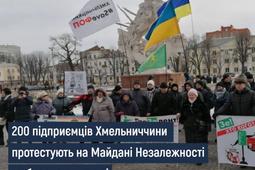 Бизнес новини Волочиська, Підволочиська ДваМіста