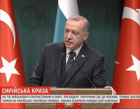 На тлі військового протистояння в Сирії, президент Туреччини їде до Москви