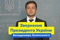 Українці визначили найбезпечніше місто країни. - ДваМіста Інформаційно-розважальний портал Волочиська, Підволочиська