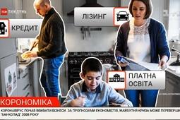 Новини суспільства у Волочиську та Підволочиську