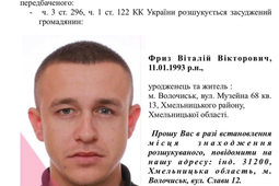 Новини Волочиського та Підволочиського районів.