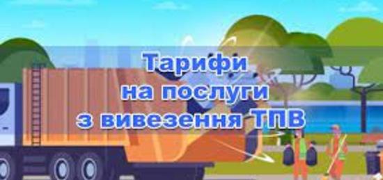 ДваМіста Інфо сайт Волочиська, Підволочиська