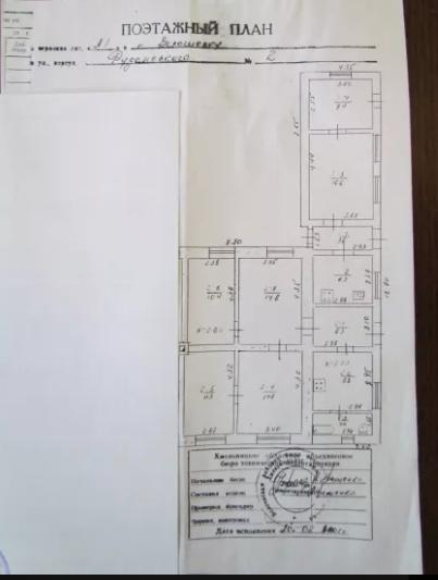 Приватний будинок - ДваМіста Інформаційно-розважальний портал Волочиська, Підволочиська